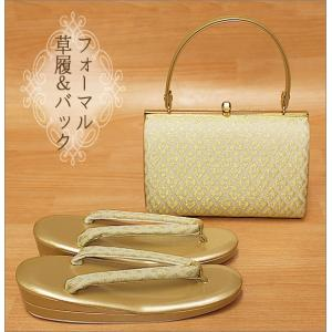 留袖用草履バッグセット 留袖用草履バッグセット 結婚式用草履バッグセット 訪問着 フリーサイズ ゴールド系 日本製|kimono-waku