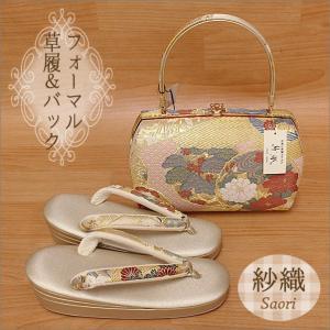 紗織謹製 礼装用・草履バッグセット Mサイズ T-16-5.ゴールド系の草履&バッグ  日本製 kimono-waku