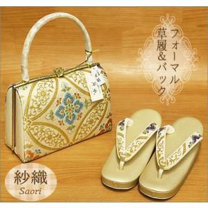 沙織 草履バッグセット 礼装用 mサイズ ゴールド系の草履&バッグ 箱入り kimono-waku