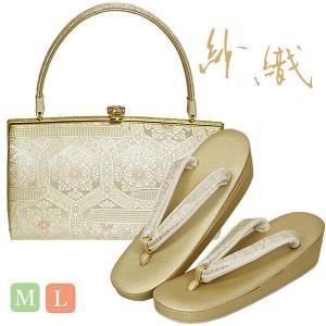紗織 礼装用 草履バッグセット M/Lサイズ ゴールド系の草履&華とエ霞柄のバッグ 日本製|kimono-waku