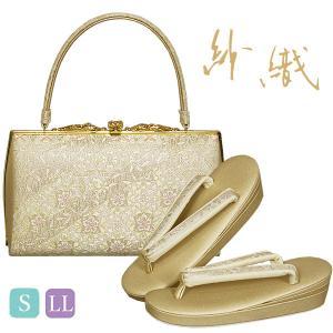 沙織 礼装用 草履バッグセット S/LLサイズ ゴールド系の草履&七宝と花柄のバッグ 日本製|kimono-waku