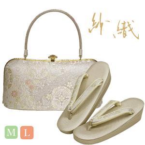 沙織 草履バッグセット 礼装用 M/Lサイズ シルバー系の草履&華柄のバッグ 日本製|kimono-waku