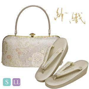 紗織 礼装用 草履バッグセット S/LLサイズ シルバー系の草履&華柄のバッグ 日本製|kimono-waku