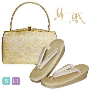 紗織 礼装用 沙織草履バッグセット S/LLサイズ ゴールド系の草履&七宝と流水柄のバッグ 日本製|kimono-waku