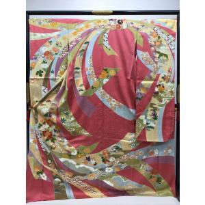 束ね熨斗に四季花 振袖 長襦袢付き kimono-waraji
