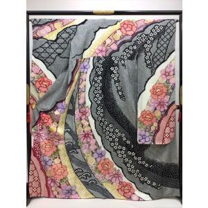 熨斗に牡丹 総絞り振袖  kimono-waraji