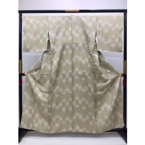 単衣小紋|kimono-waraji
