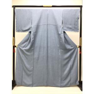 色無地 (縫い一つ紋入り)|kimono-waraji