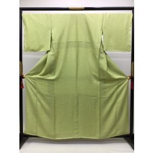色無地(縫一つ紋入り)|kimono-waraji