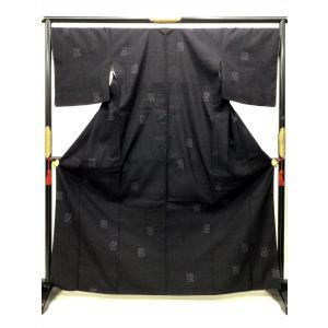 結城紬  kimono-waraji
