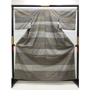 久米島紬 証紙付 kimono-waraji