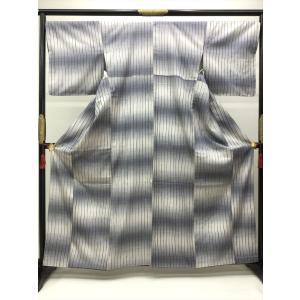 絞り染め紬 |kimono-waraji