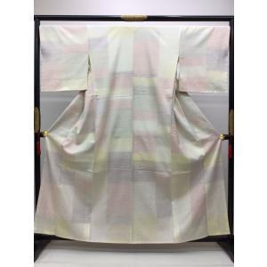 青柳謹製赤城紬 ぼかし絞り染め紬|kimono-waraji