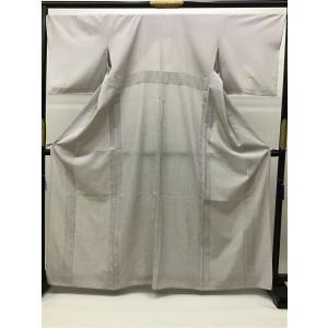 単衣紬 (身巾広め)|kimono-waraji