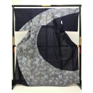 しょうざん謹製 単衣紬訪問着 kimono-waraji