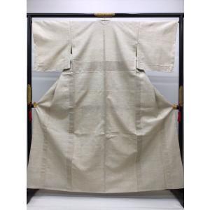 単衣山繭紬|kimono-waraji