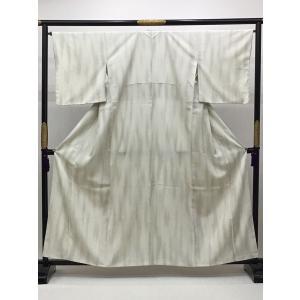 お召きもの 身巾広め|kimono-waraji