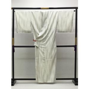 お召きもの 身巾広め|kimono-waraji|03