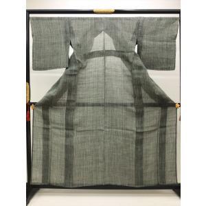 越後上布きもの kimono-waraji