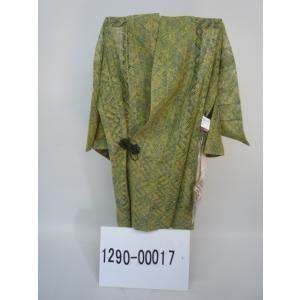 奄美大島本泥染 ちりよけコート|kimono-waraji