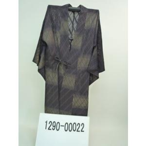 紗道中着|kimono-waraji