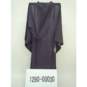 ちりよけ道中着|kimono-waraji