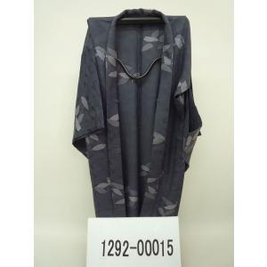 単衣羽織 |kimono-waraji
