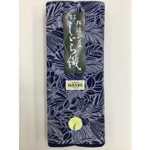 阿波正藍染め しじら織り反物|kimono-waraji
