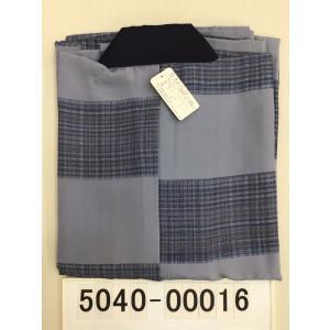 男物 正絹長襦袢|kimono-waraji
