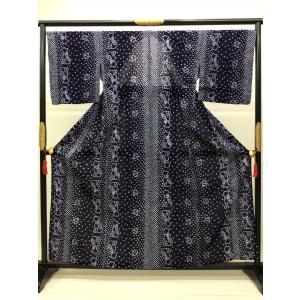 有松絞りゆかた 猫柄|kimono-waraji