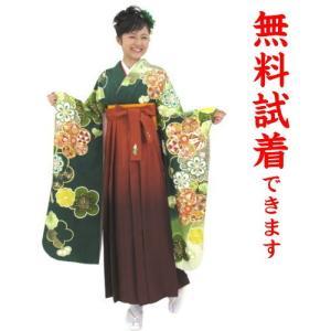 袴レンタル M−001番 19点フルセットレンタル 往復送料無料 kimono-world