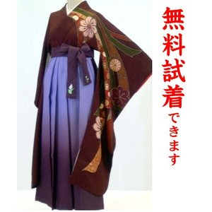 袴レンタル M−002番 19点フルセットレンタル 往復送料無料 kimono-world