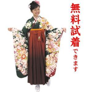 袴レンタル M−003番 19点フルセットレンタル 往復送料無料 kimono-world