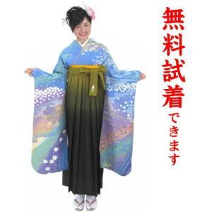 袴レンタル M−006番 19点フルセットレンタル 往復送料無料 kimono-world