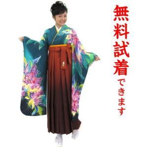袴レンタル M−008番 19点フルセットレンタル 往復送料無料 kimono-world