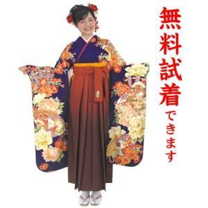 袴レンタル M−010番 19点フルセットレンタル 往復送料無料 kimono-world