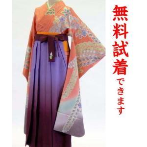 袴レンタル M−011番 19点フルセットレンタル 往復送料無料 kimono-world