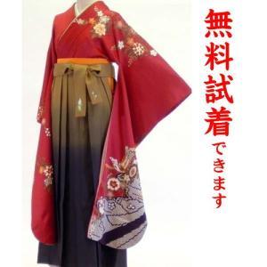 袴レンタル M−014番 19点フルセットレンタル 往復送料無料 kimono-world