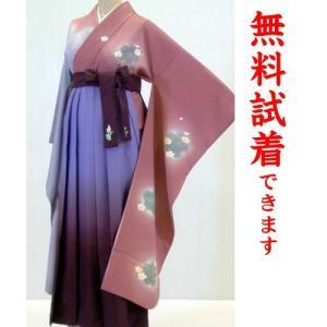 袴レンタル M−016番 19点フルセットレンタル 往復送料無料 kimono-world