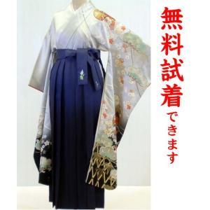 袴レンタル M−017番 19点フルセットレンタル 往復送料無料 kimono-world