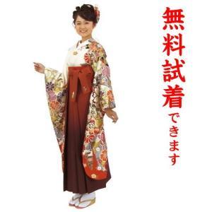 袴レンタル M−042番 19点フルセットレンタル 往復送料無料 kimono-world
