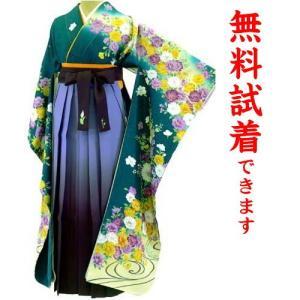袴レンタル L−410番 19点フルセットレンタル 往復送料無料 kimono-world