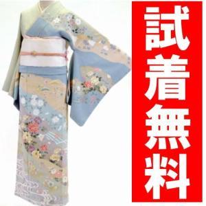 訪問着レンタル 001番 19点フルセットレンタル 往復送料無料 kimono-world