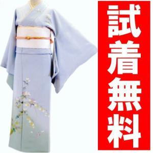 訪問着レンタル 003番 19点フルセットレンタル 往復送料無料 kimono-world