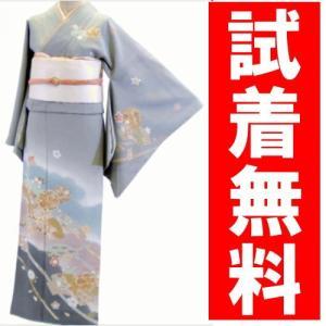 訪問着レンタル 004番 19点フルセットレンタル 往復送料無料 kimono-world
