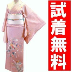 訪問着レンタル 005番 19点フルセットレンタル 往復送料無料 kimono-world