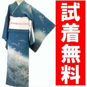 訪問着レンタル 010番 19点フルセットレンタル 往復送料無料 kimono-world