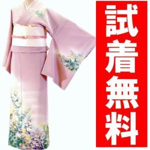 訪問着レンタル 012番 19点フルセットレンタル 往復送料無料 kimono-world