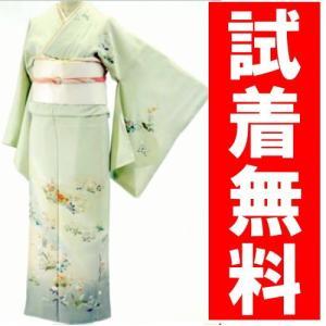 訪問着レンタル 014番 19点フルセットレンタル 往復送料無料 kimono-world