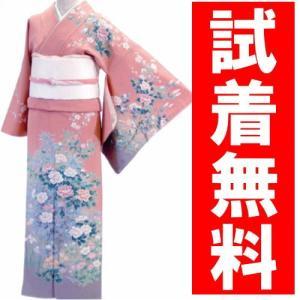 訪問着レンタル 019番 19点フルセットレンタル 往復送料無料 kimono-world